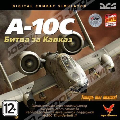 ������ DCS Ka-50 ������ ����� 2