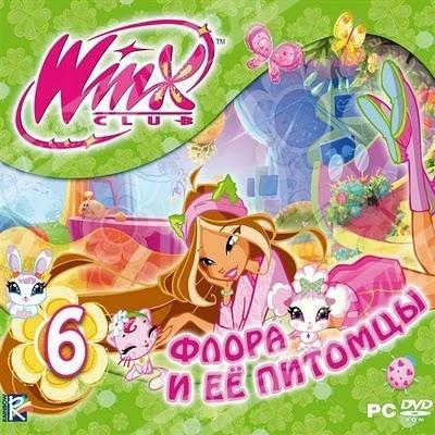 http://gamemagaz.ru/uploadedFiles/eshopimages/big/Winx_Club_6._Flora_i_ee_pitomcy.jpg