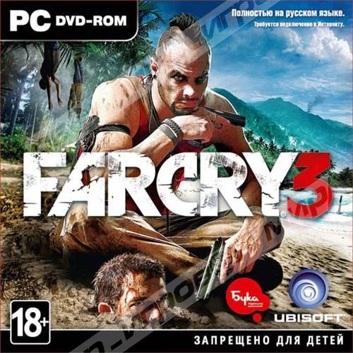 Far cry 3 бука