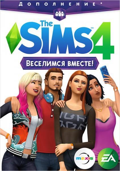 Sims 4 Русская Версия Скачать