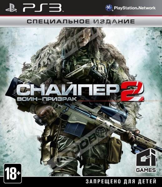 Прохождение игры снайпер воин призрак 3