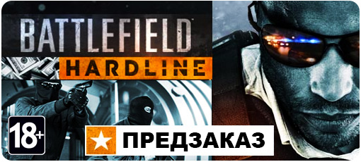 Battlefield Hardline ��������� ps4