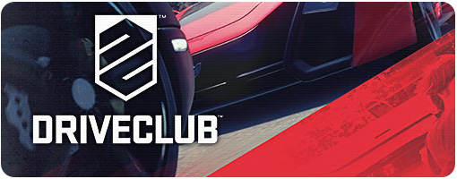 ��������� DRIVECLUB